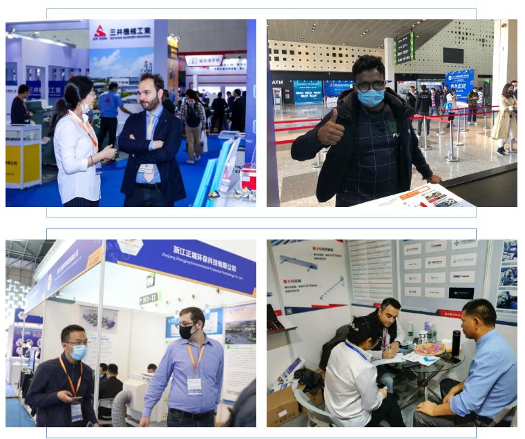 上海国际紧固件展