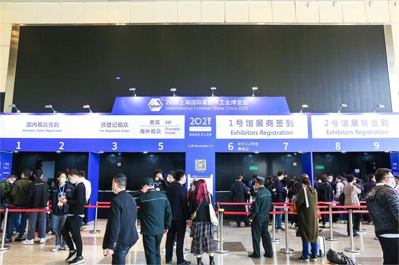 上海国际紧固件工业博览会,宝钢