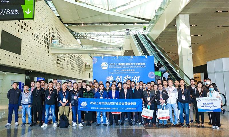 上海国际紧固件工业博览会,上海世博展览馆